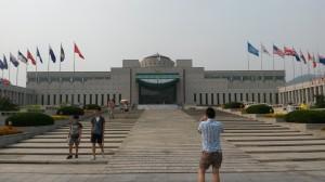 Vooraanzicht van het Korean War Memorial Museum